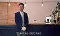 「TeamSpirit専用 ICカード・スマートタイムレコーダーの体験動画が新しくなりま...
