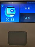 「打刻機のスクリーンに透明な点字シールを貼ることができます。」